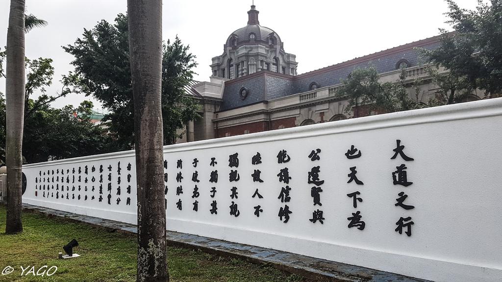 法院 (2 - 90).jpg