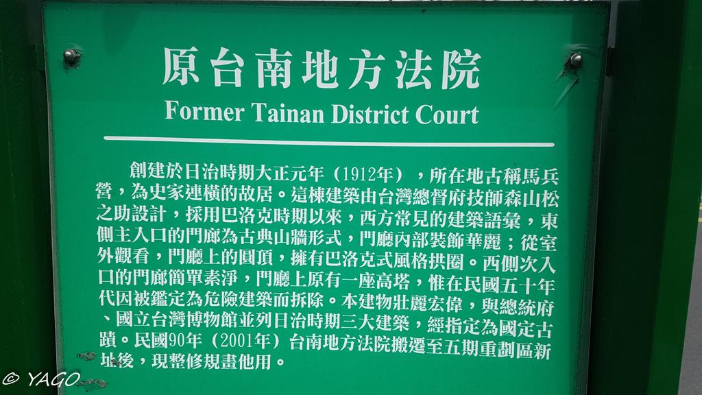 法院 (1 - 90).jpg