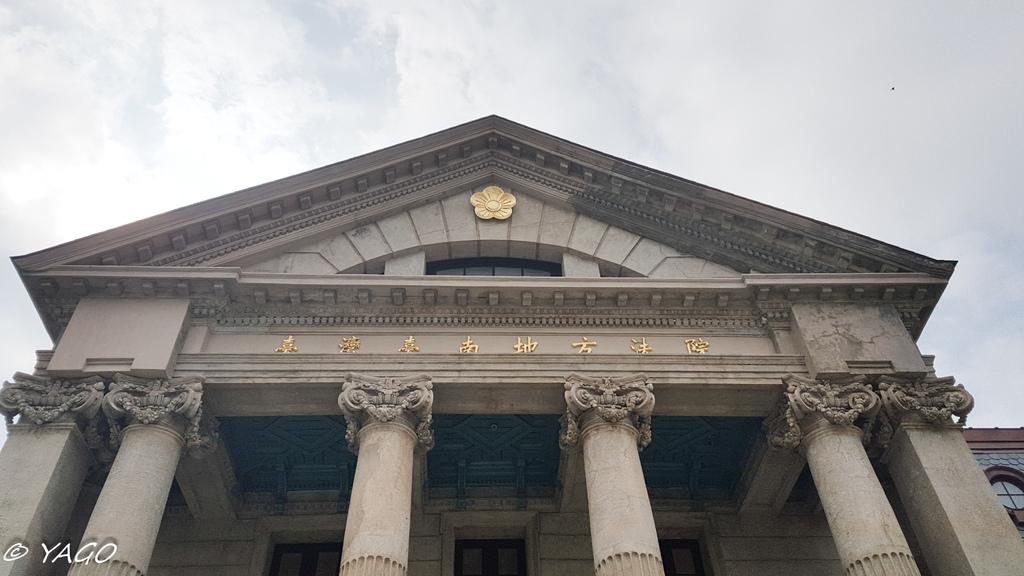 法院 (8 - 90).jpg