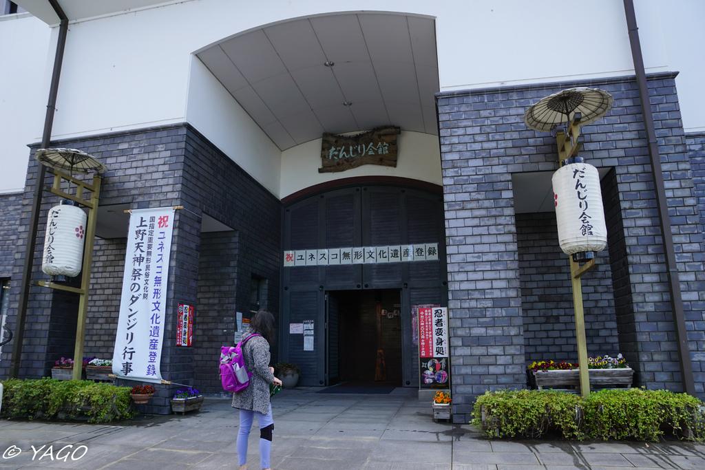 忍者 (38 - 173).jpg