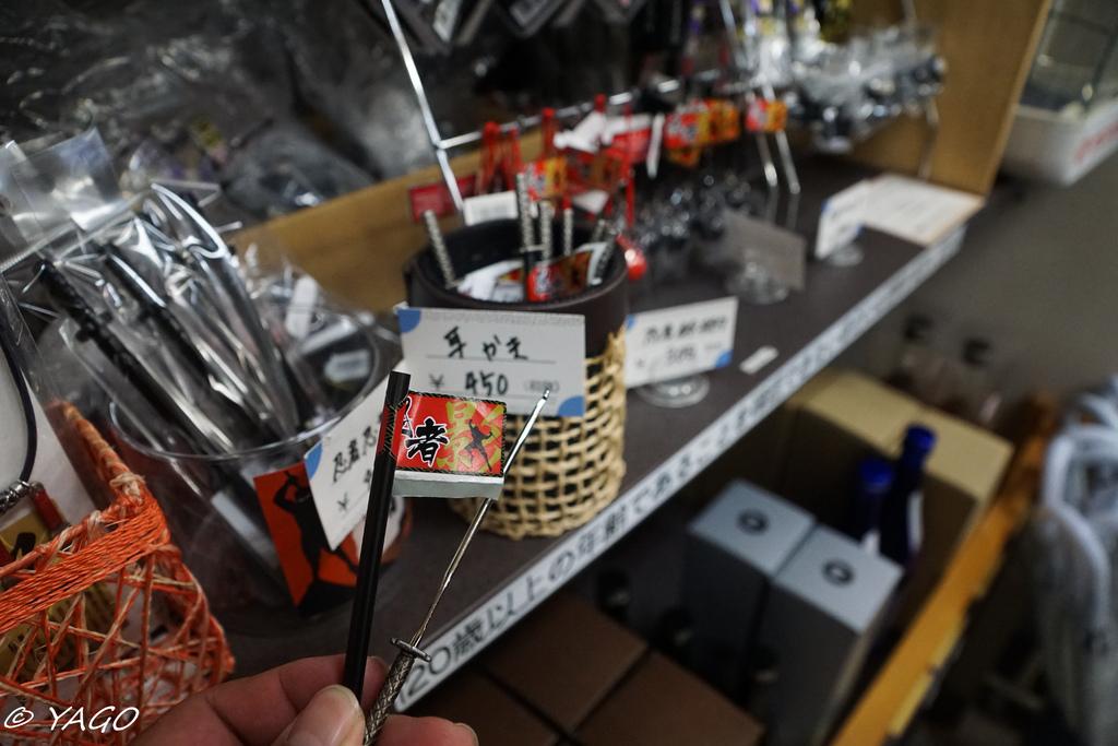 忍者 (45 - 173).jpg
