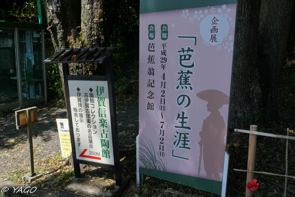 忍者 (67 - 173).jpg