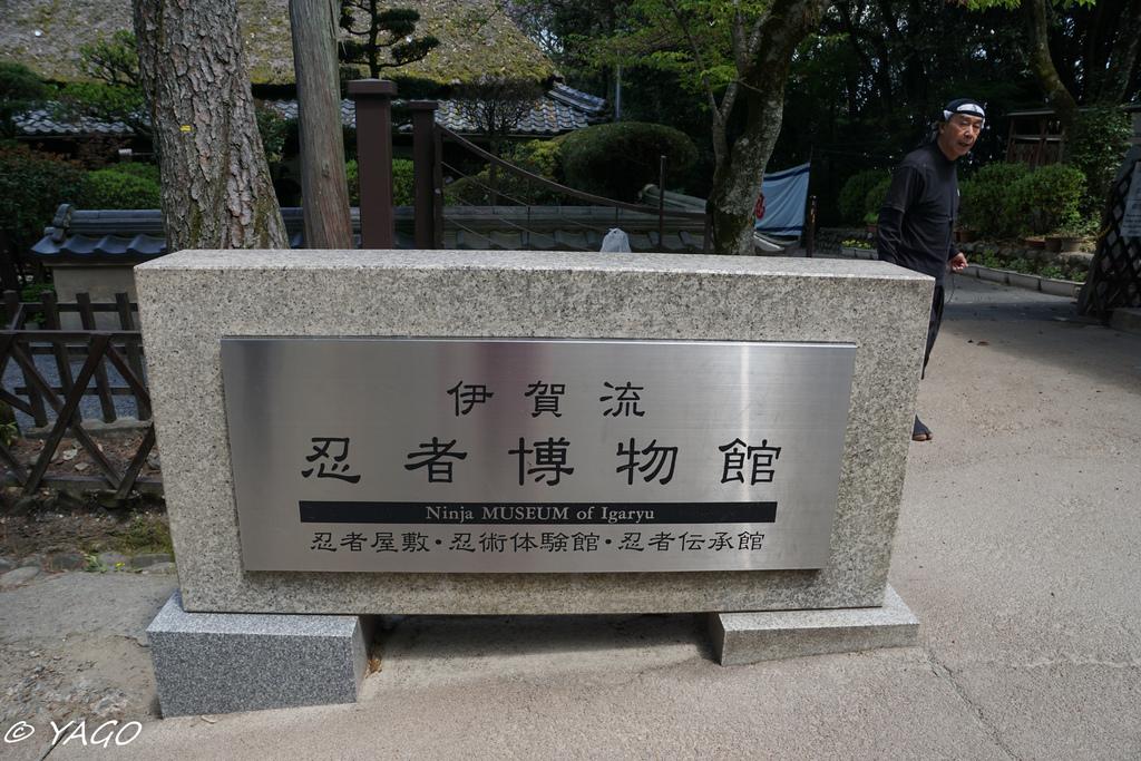 忍者 (118 - 173).jpg