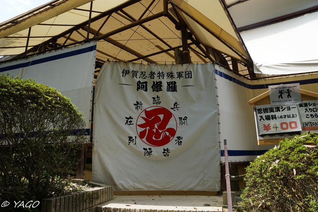 忍者 (144 - 173).jpg