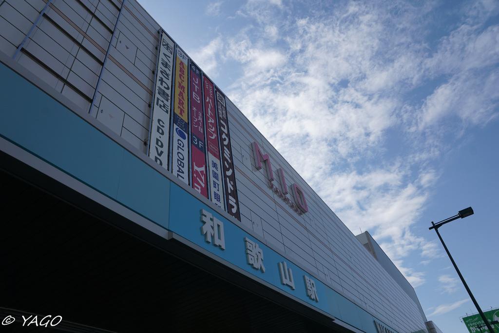 加太 (3 - 120).jpg