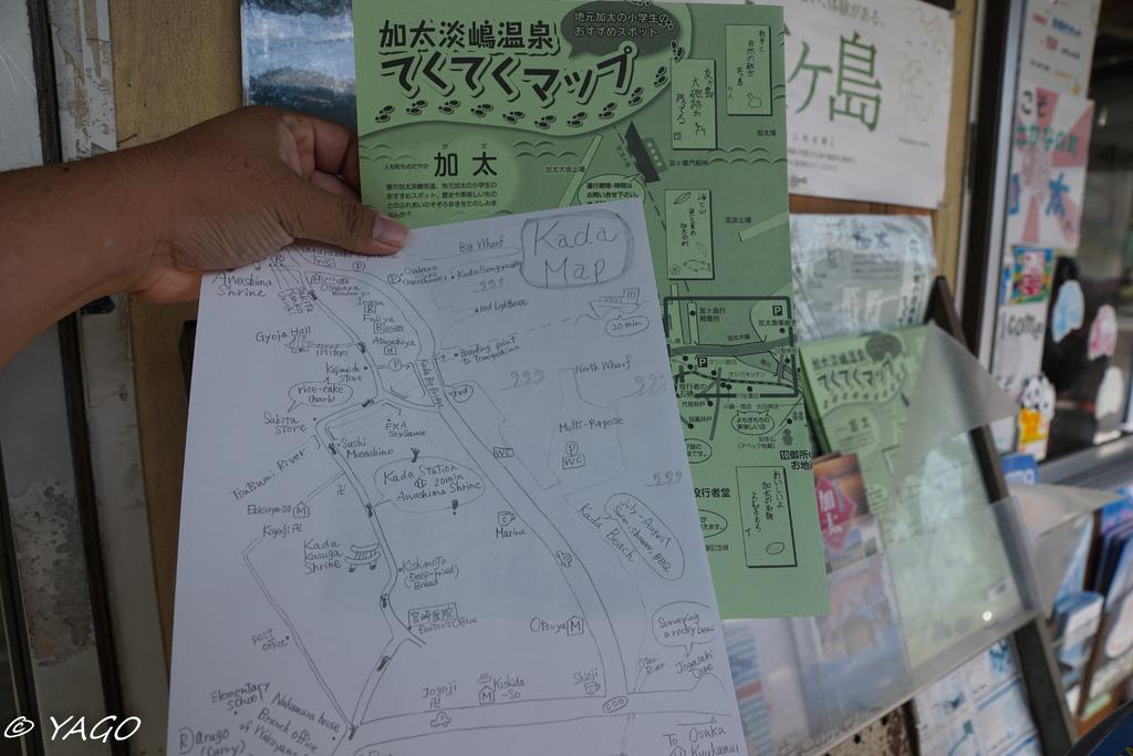 加太 (16 - 120).jpg