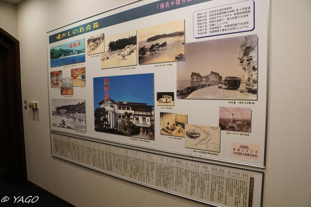 白濱 (47 - 139).jpg