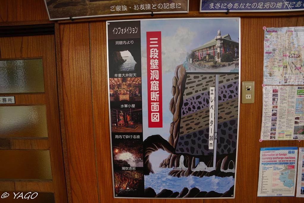 白濱 (98 - 139).jpg