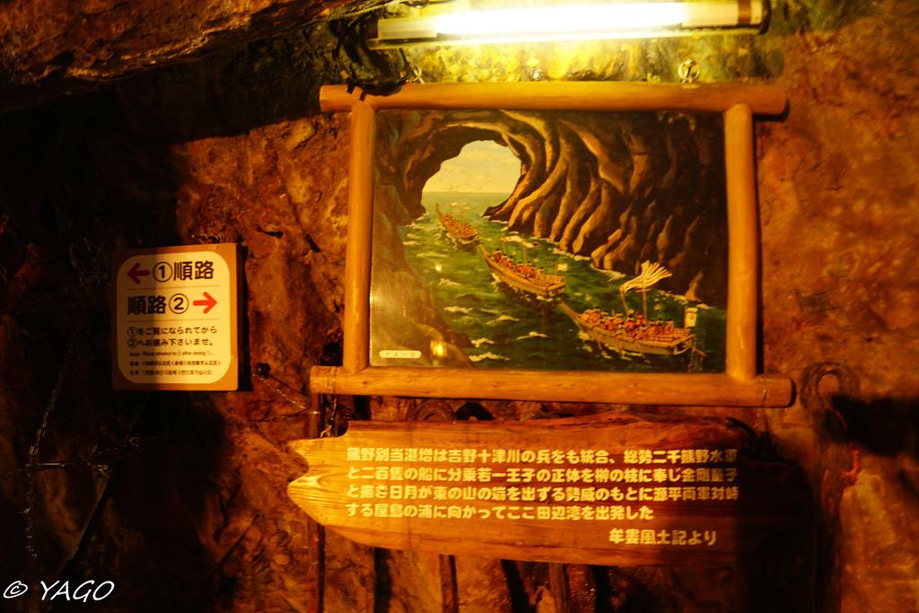 白濱 (107 - 139).jpg