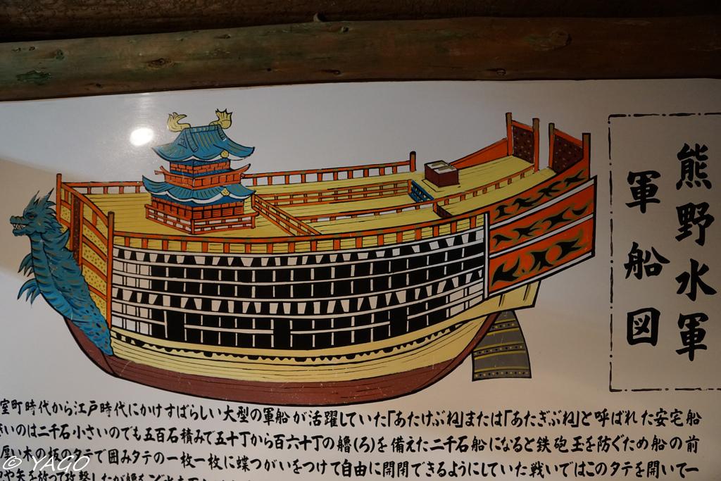 白濱 (124 - 139).jpg