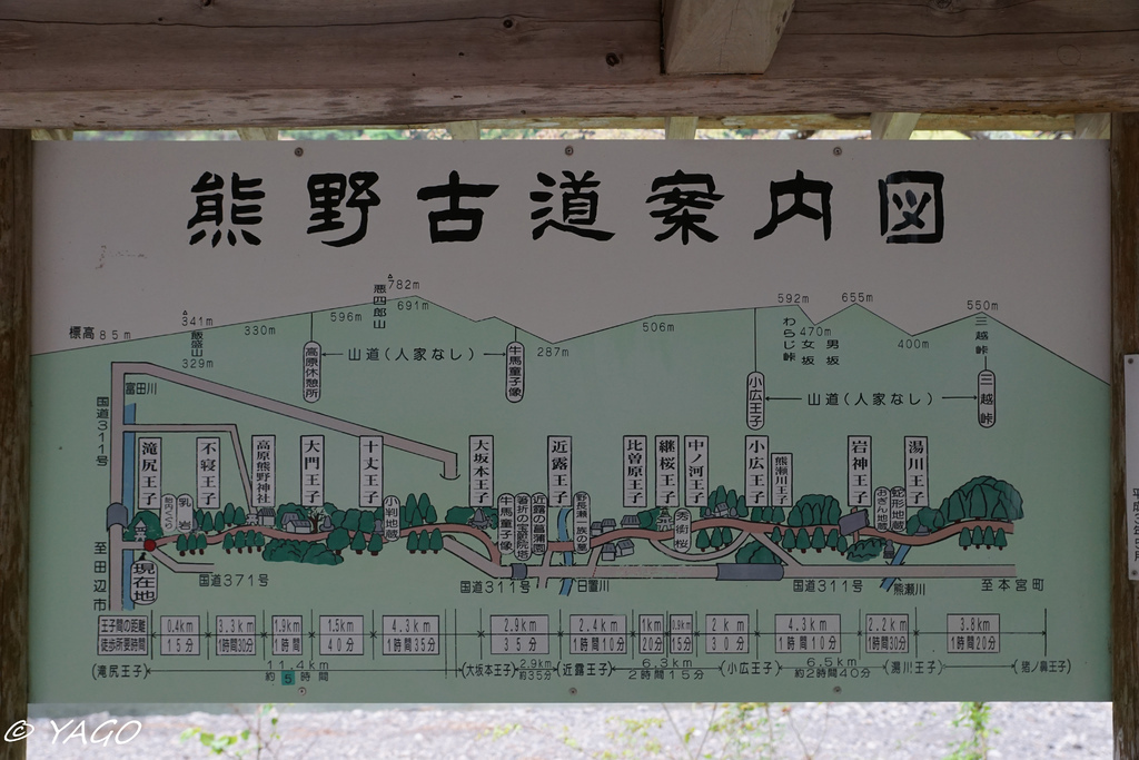 熊野 (14 - 74).jpg