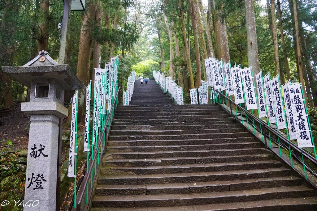 熊野 (41 - 74).jpg