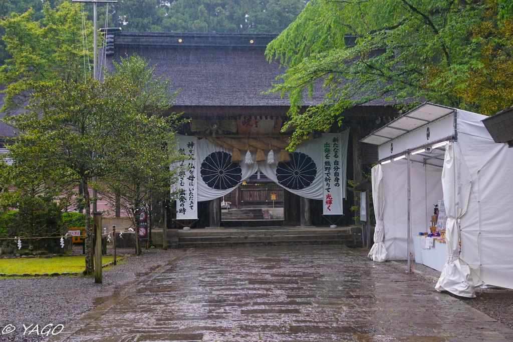 熊野 (43 - 74).jpg