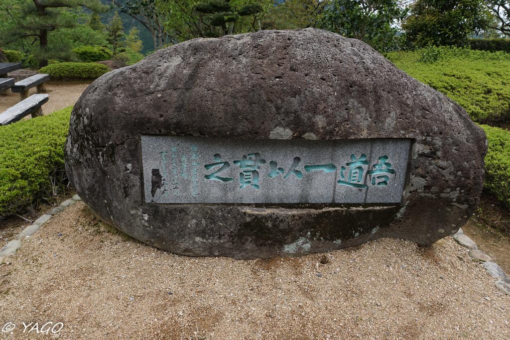 那智 (78 - 87).jpg