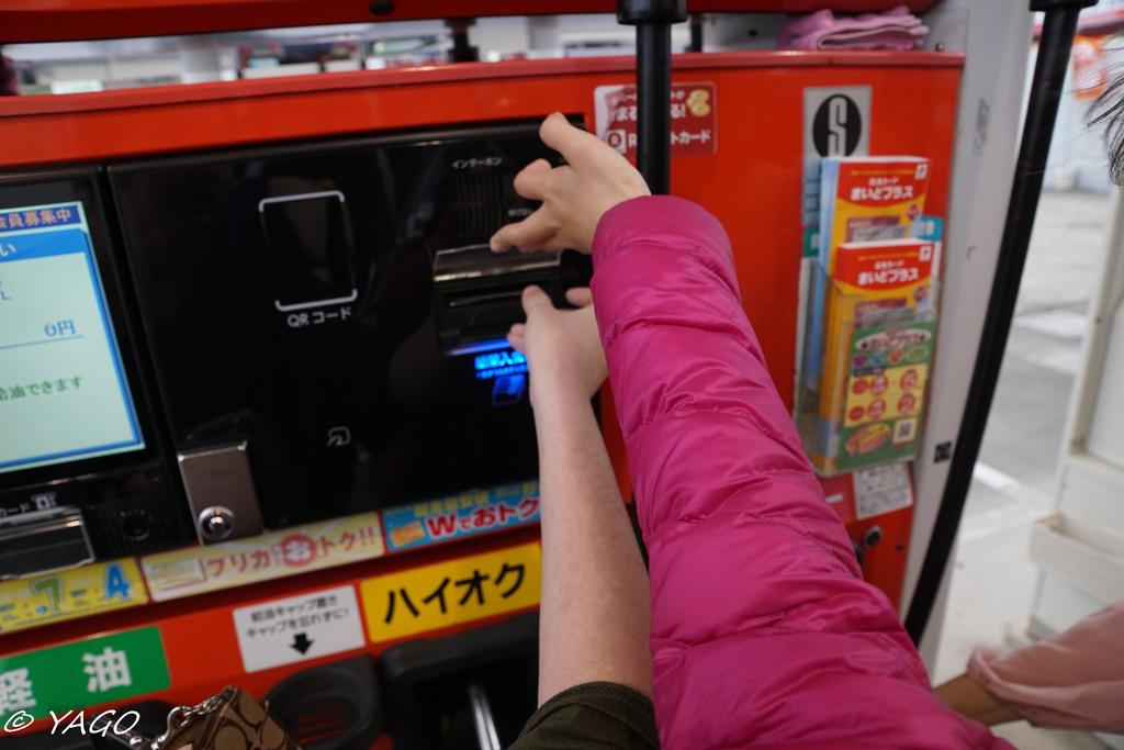 串本 (31 - 40).jpg