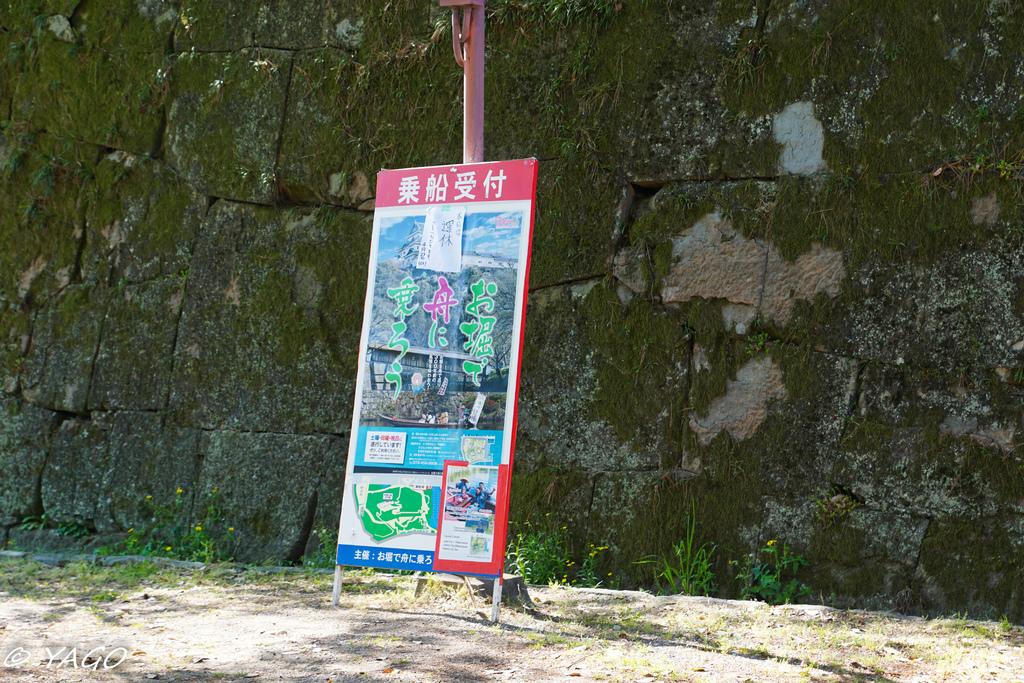 和歌山 (9 - 71).jpg