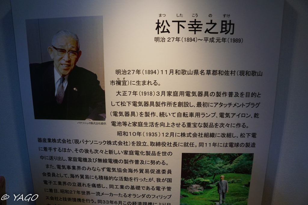 和歌山 (55 - 71).jpg