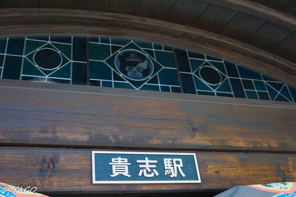 貴志小玉 (28 - 101).jpg