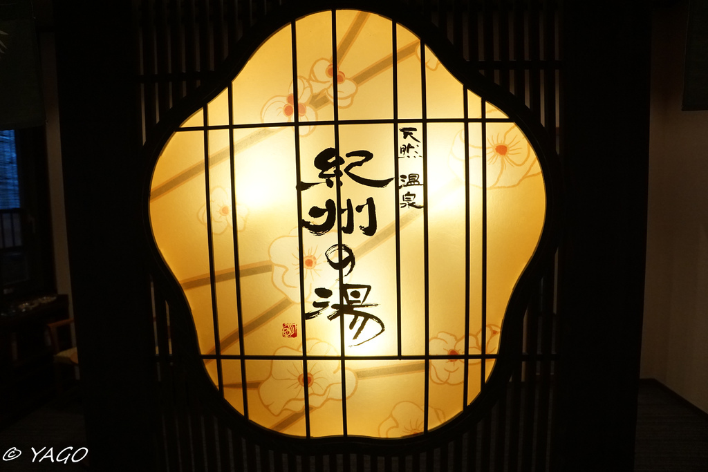 貴志小玉 (97 - 101).jpg