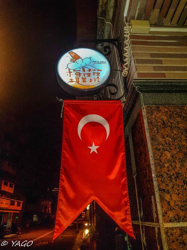 土耳其 (2 - 19).jpg