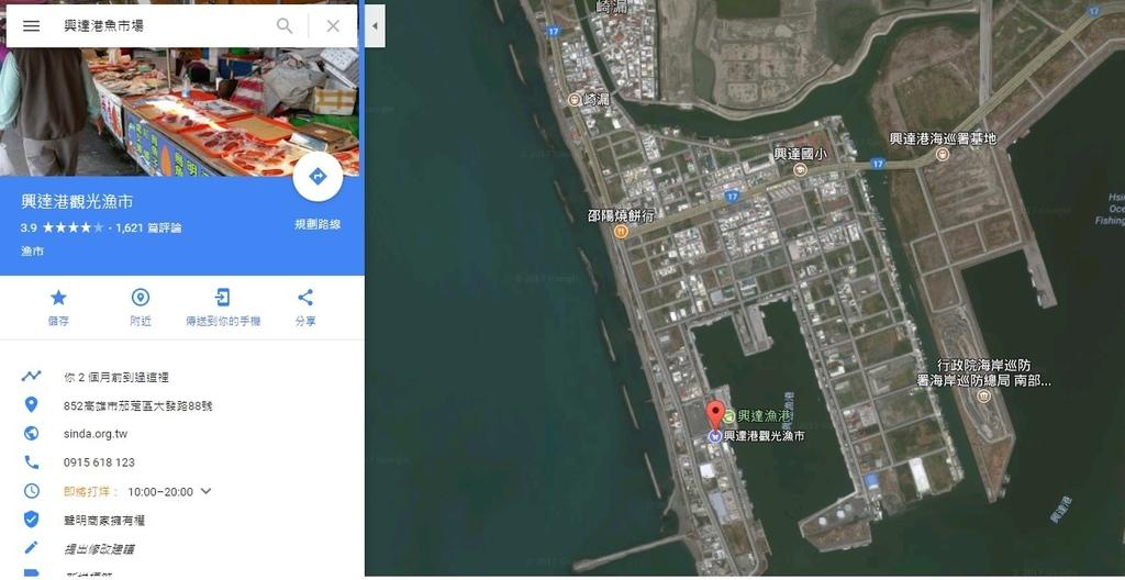 興達港.jpg