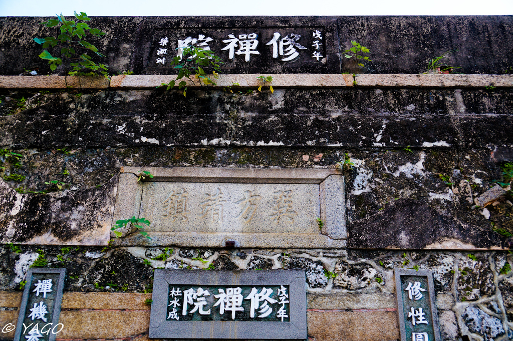 農試場 (6 - 43).jpg