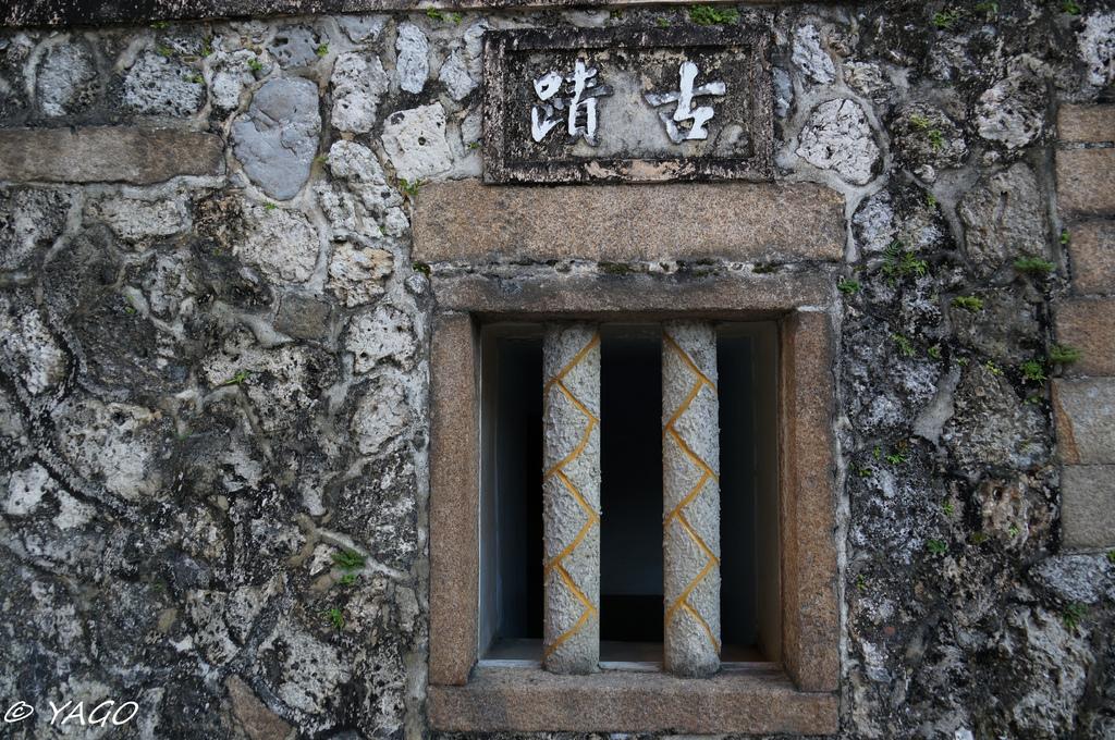 農試場 (19 - 43).jpg