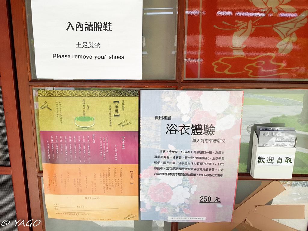 農試場 (26 - 43).jpg