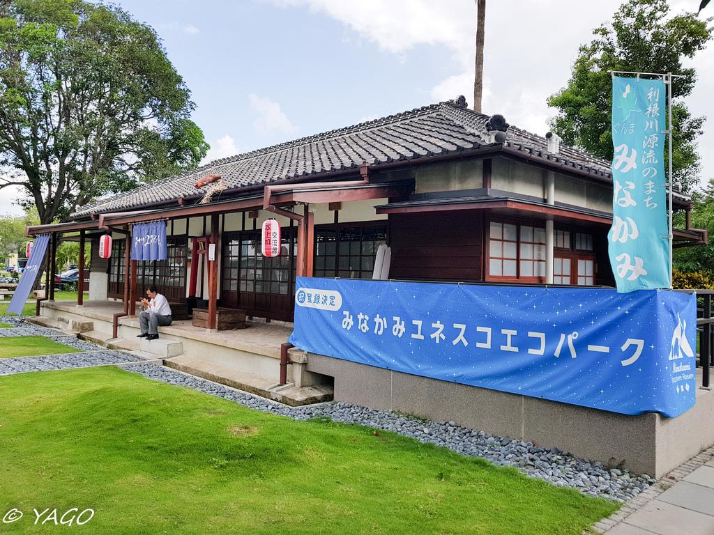 農試場 (38 - 43).jpg