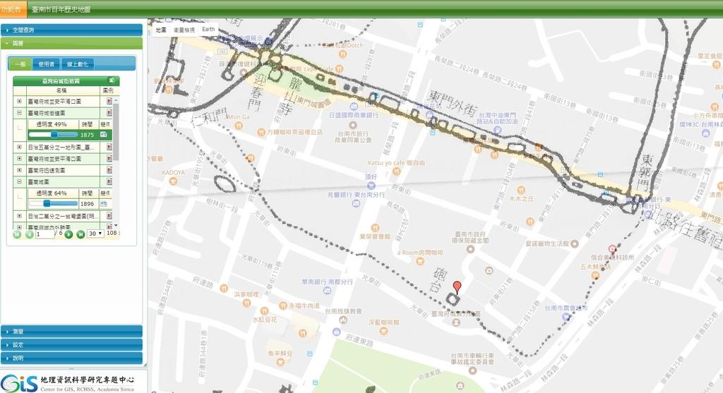古地圖對照1.jpg