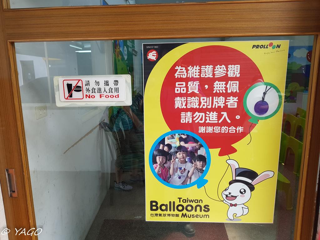 氣球 (20 - 72).jpg