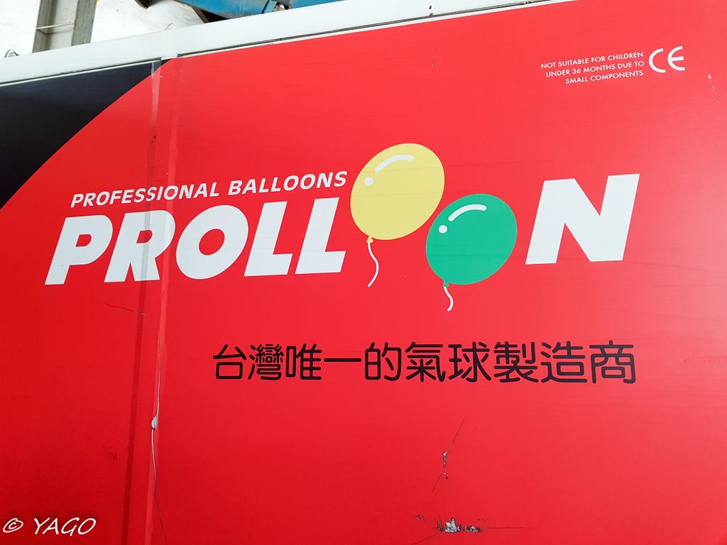 氣球 (39 - 72).jpg
