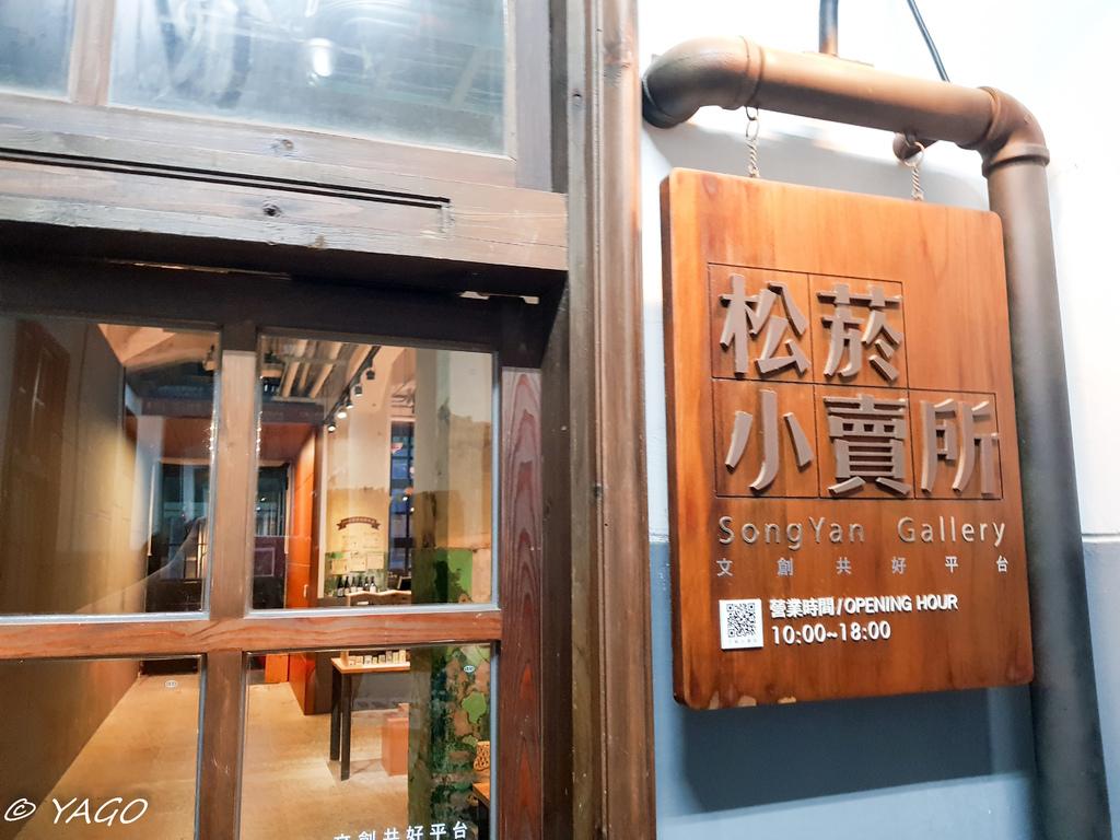 天龍國 (39 - 384).jpg