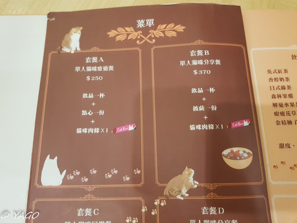天龍國 (103 - 384).jpg