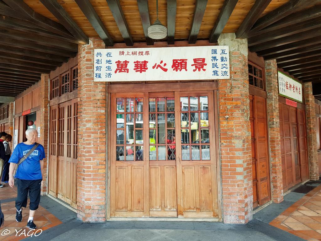 天龍國 (183 - 384).jpg