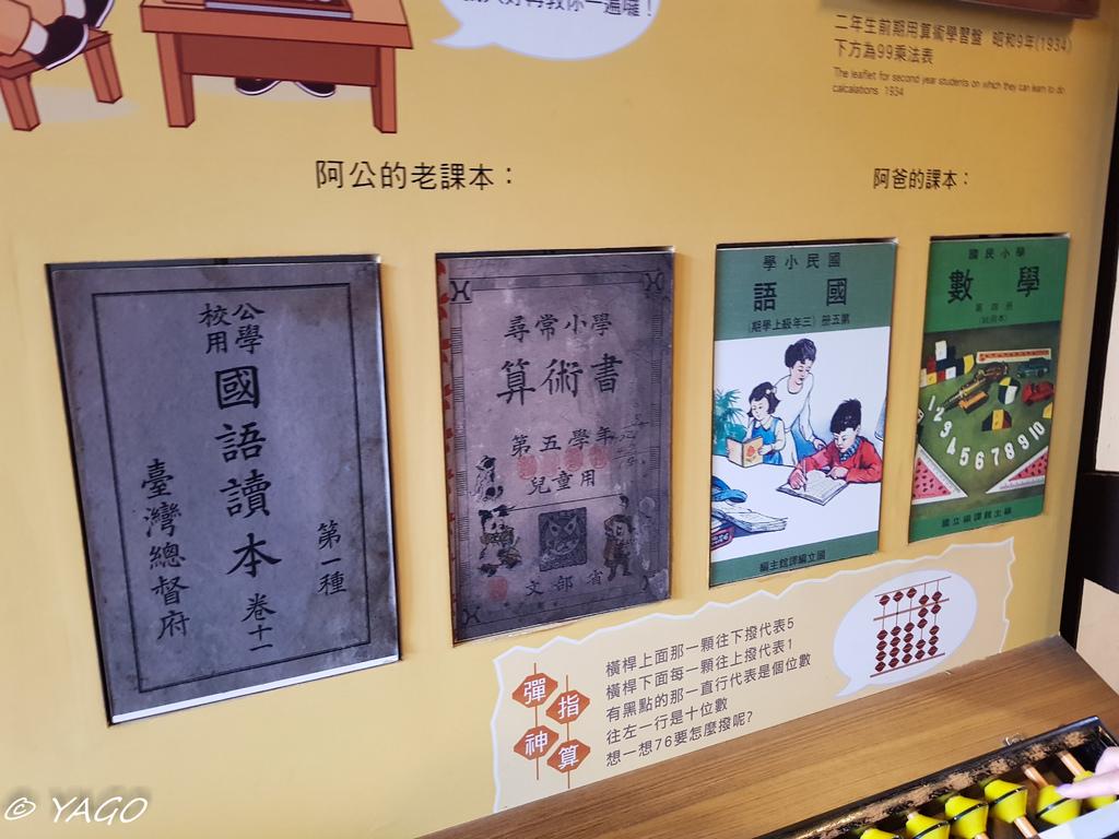 天龍國 (206 - 384).jpg