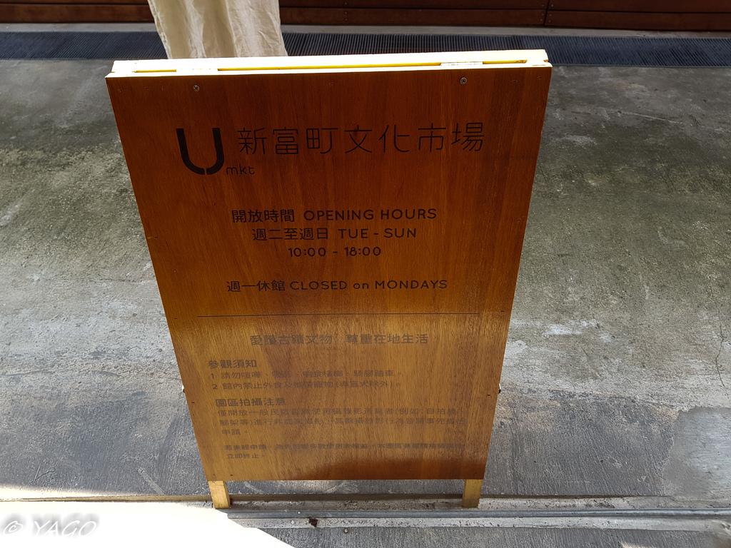 天龍國 (225 - 384).jpg