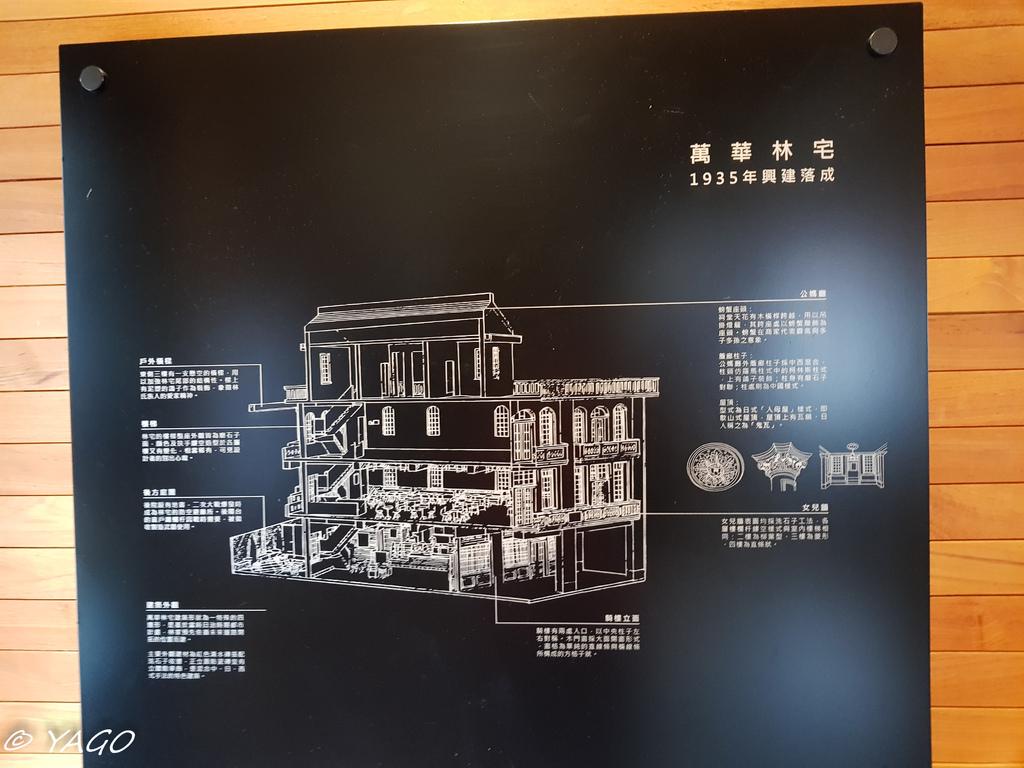 天龍國 (243 - 384).jpg