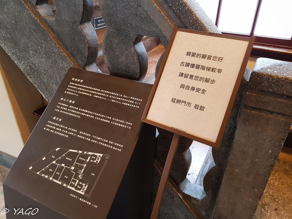 天龍國 (242 - 384).jpg