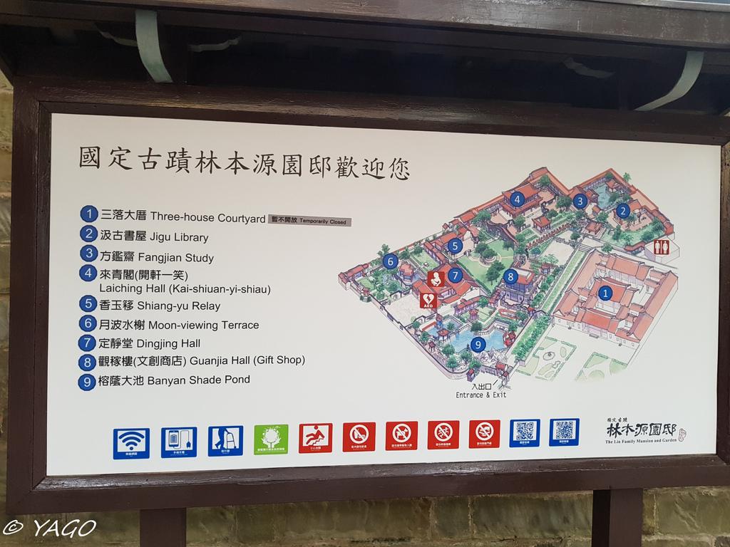 天龍國 (260 - 384).jpg