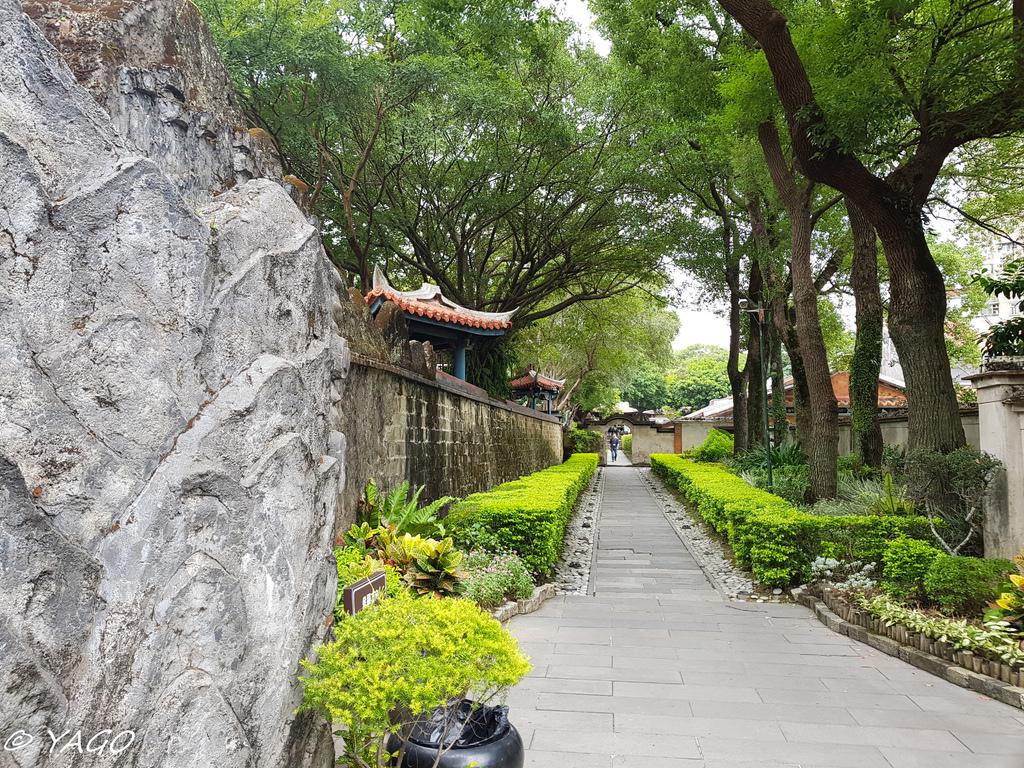 天龍國 (262 - 384).jpg