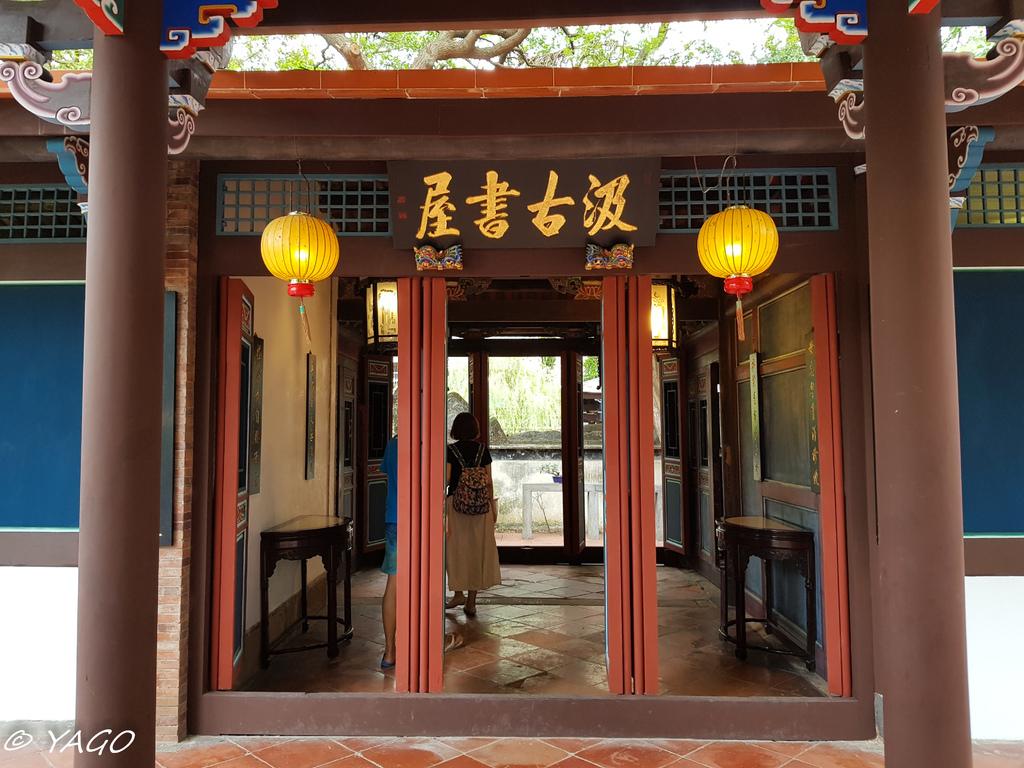 天龍國 (268 - 384).jpg
