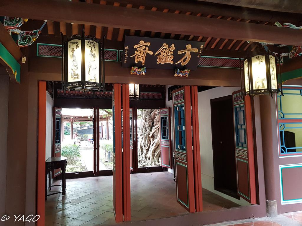 天龍國 (282 - 384).jpg