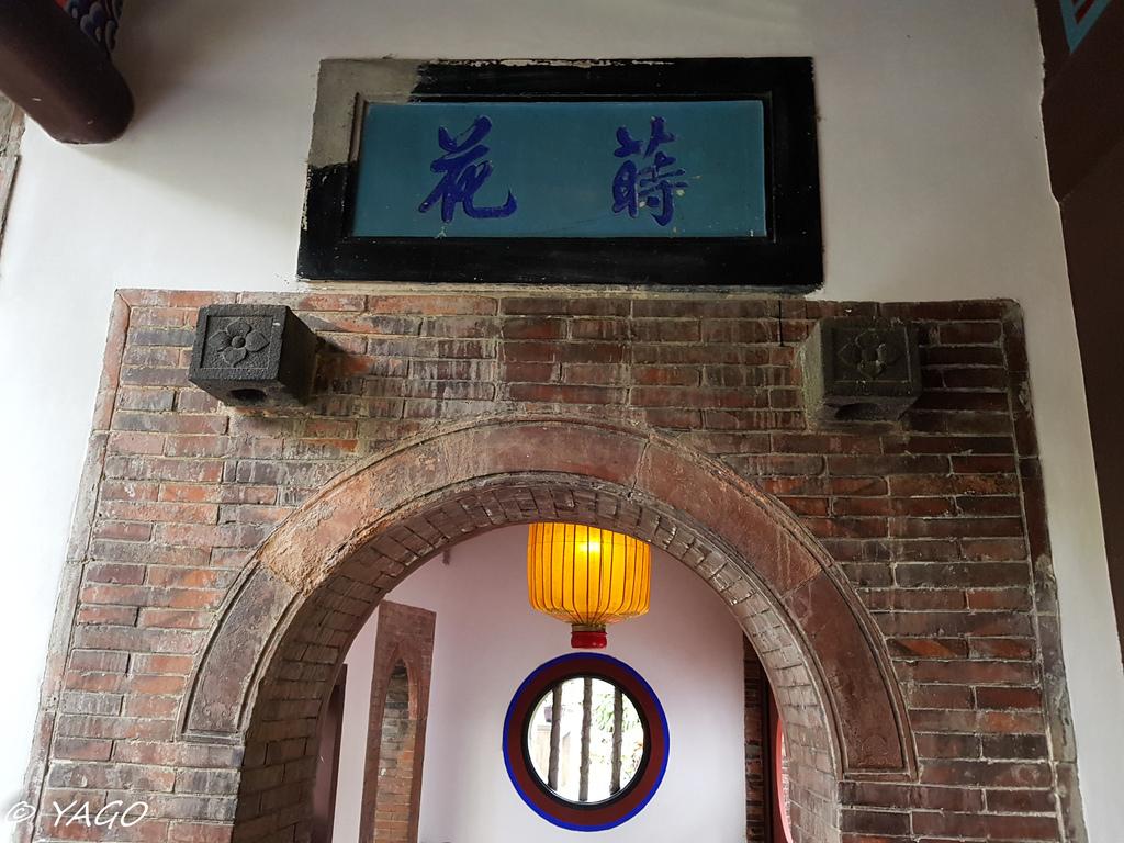 天龍國 (284 - 384).jpg