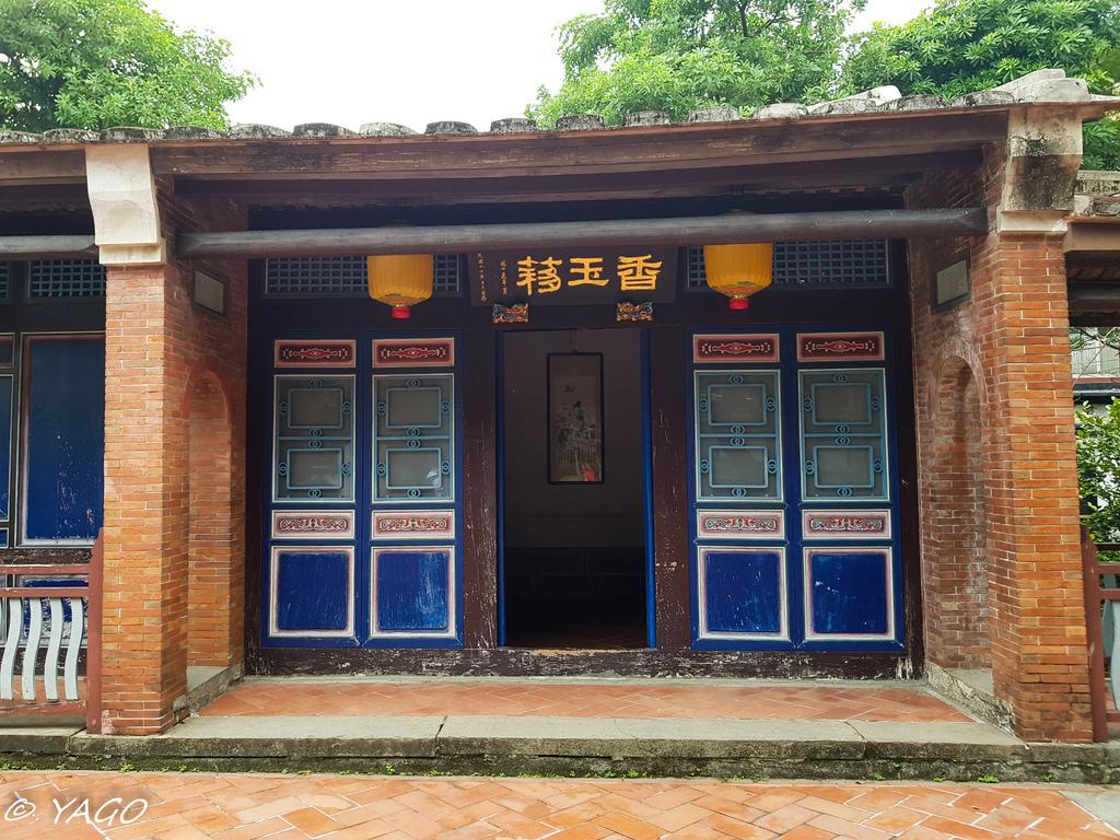 天龍國 (307 - 384).jpg