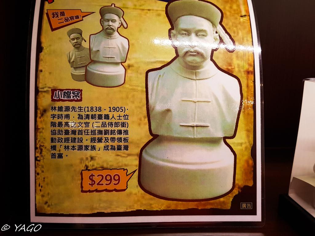 天龍國 (322 - 384).jpg