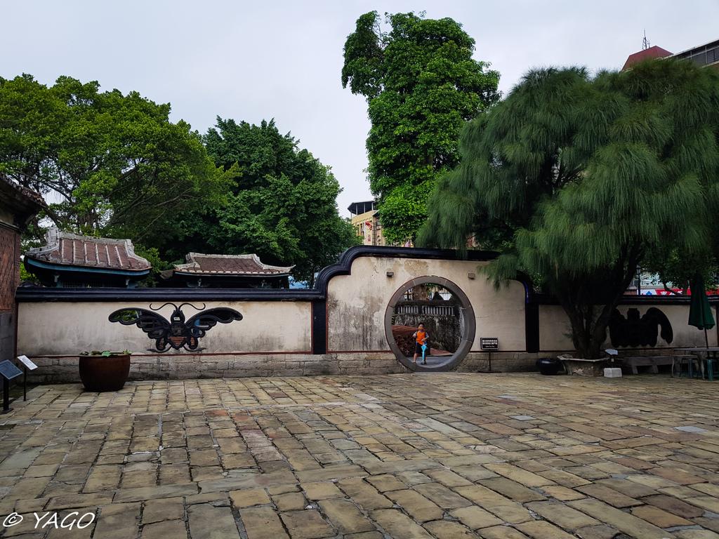 天龍國 (340 - 384).jpg