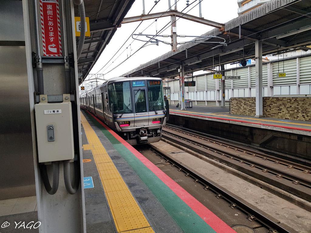 滋賀 (773 - 1096).jpg
