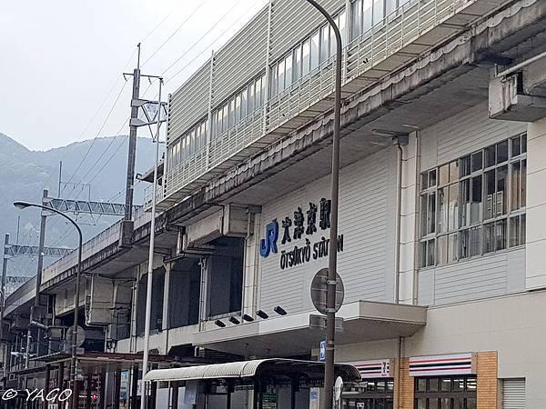 滋賀 (774 - 1096).jpg