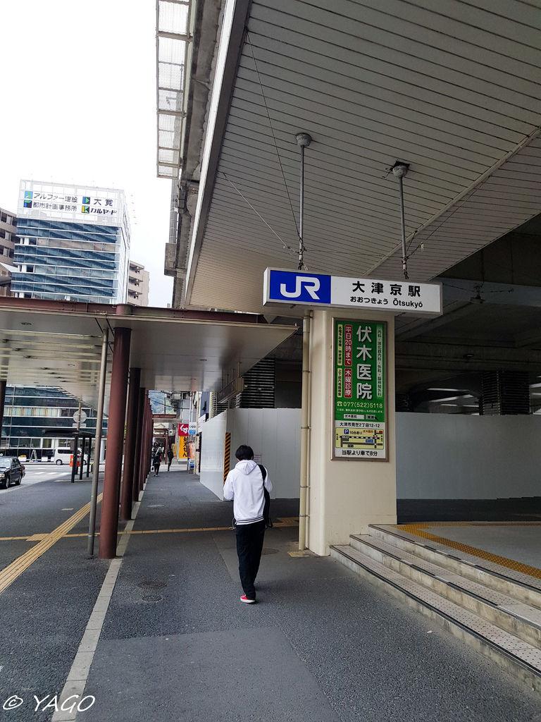 滋賀 (775 - 1096).jpg